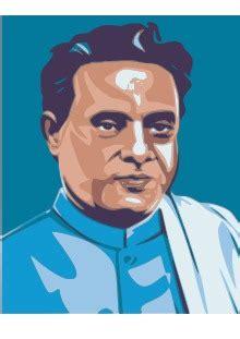 Essay on sree narayana guru in malayalam
