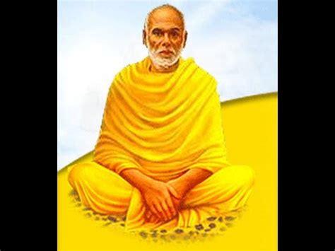 GURUNARAYANALOKAM Narayana Guru Website in English